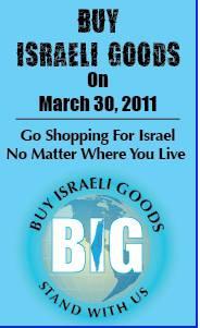 Köp från Israel!