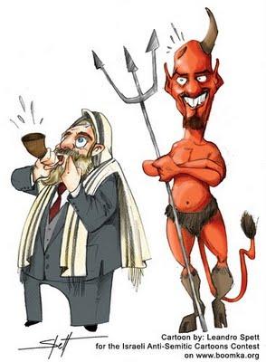 Djävulens shofar