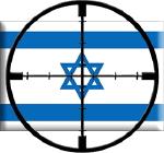 Sikte på Israel