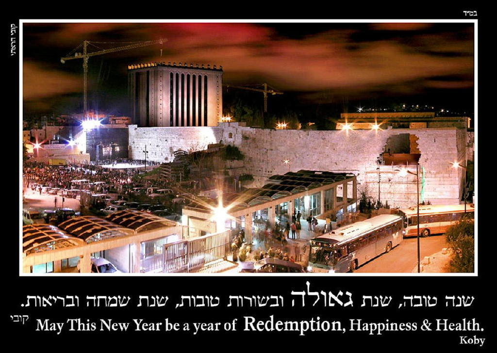 Jerusalems tempel